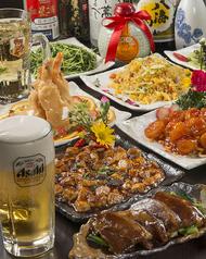 本場中国家庭料理 金龍園のコース写真