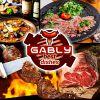 肉バル GABULY 蒲田店