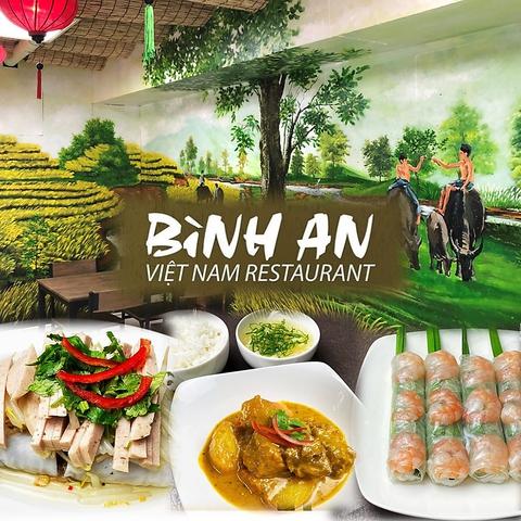 ビンアンベトナムレストラン