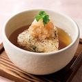 料理メニュー写真鯛の焼きおにぎり茶漬け