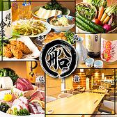 濱松有楽街酒場 黒フネ 浜松店の写真