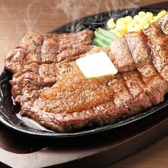 肉バル ワイン Steak134 横浜 桜木町店の写真