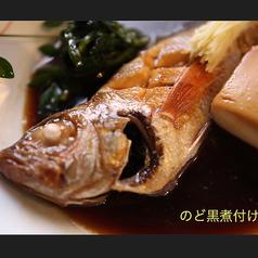 銀座 やさのおすすめ料理1