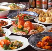 中国料理 大成閣 たいせいかくのおすすめ料理2