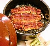日本料理 小伴天のおすすめ料理3