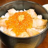 北海道ジンギスカン kamui カムイのおすすめ料理2