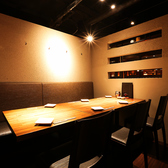 【テーブル個室】10名~16名個室
