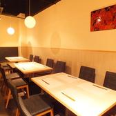 【~12名様テーブル】お食事会・会談などに。