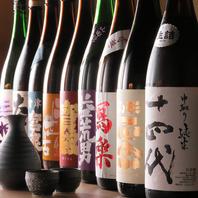 週替わりでご提供の日本酒。良い銘柄のものだけを厳選
