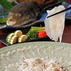 博多中洲 旬菜万葉のおすすめ料理2