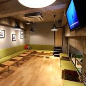 Leaf Garden Cafe リーフガーデンカフェの雰囲気2