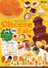 串家物語 KITTE博多店のおすすめ料理1