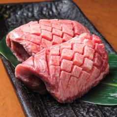 焼肉あぷりのおすすめ料理1