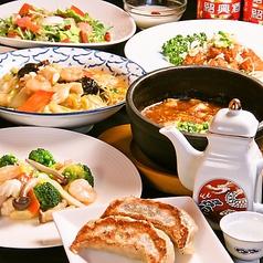中華 麺食堂 近江の写真
