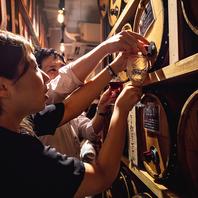 ワイン・樽生飲み放題はセルフサービスで『宝探し』を!