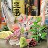 浜焼き 栄鮮魚のおすすめポイント2