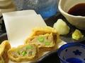 料理メニュー写真【名物】魯山さつま揚げ