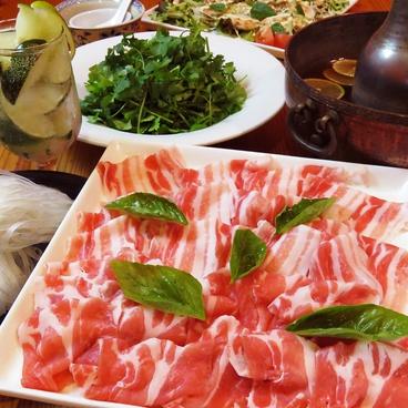酒菜 gubi ぐびのおすすめ料理1