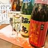 美酒&肴 和季のおすすめポイント2