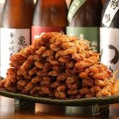 博多くろがね 広島本店のおすすめ料理3