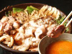埼玉 タマシャモ 軍鶏一の画像