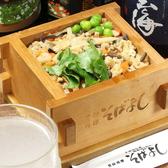 そばよし庵 江坂店のおすすめ料理2