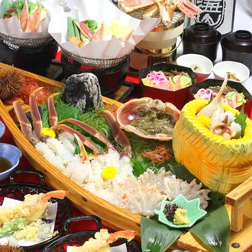 山よし 堅田店のおすすめ料理1
