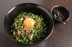 ネギ玉ご飯(ピリ辛だれ)