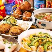 琉球海と空 でいごの花食堂 ごはん,レストラン,居酒屋,グルメスポットのグルメ