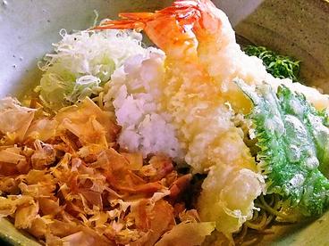 白州手打ち蕎麦 くぼ田のおすすめ料理1