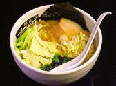 麺厨房 大将 長野のグルメ
