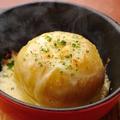 料理メニュー写真丸ごと玉ねぎのオーブン焼き