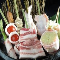【鶏・豚・牛・馬・海鮮・野菜串】まで人気の串多数有り