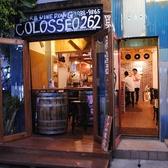 COLOSSEO 262 コロッセオの雰囲気3