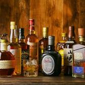 世界のお酒をご用意!初心者~ベテランまで、豊富な種類の中から自分好みの一杯を探してみては?
