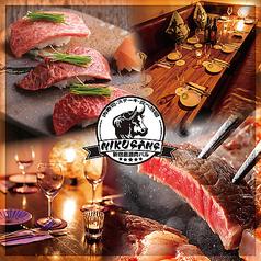 肉ギャング 新宿東口店特集写真1