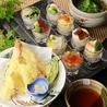 新和食 銀杏のおすすめポイント1