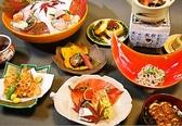 日本料理 小伴天のおすすめ料理2