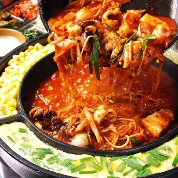 韓国バル ハラペコ 天満店のおすすめ料理1