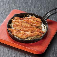 鶏セセリ焼き