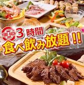ゆめ八 プレミアム 難波店のおすすめ料理2