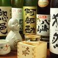 ひやおろし入荷中!日本酒ラインナップ充実