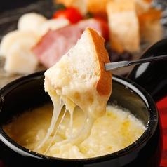上野 HAZE ヘイズのおすすめ料理1
