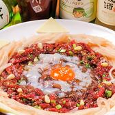 ソジュハンザン イケメン通り店のおすすめ料理2
