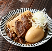 餃子ノ酒場 太陽ホエール 横浜駅前店のおすすめ料理2