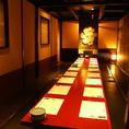 【4階】大人数でのご宴会に最適なお席です。 神田の個室居酒屋なら番屋でご宴会・飲み放題をどうぞ。