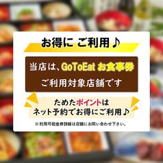 忍家 いわき駅前店のおすすめ料理1