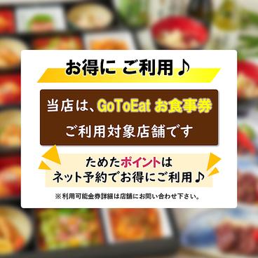 忍家 三郷中央店のおすすめ料理1