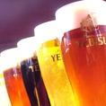 種類豊富のビール