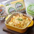 料理メニュー写真酪恵舎チーズたっぷりのグラタン